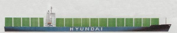 «Hyundai Admiral» («Хёндэ Адмирал») контейнеровоз (Южная Корея)